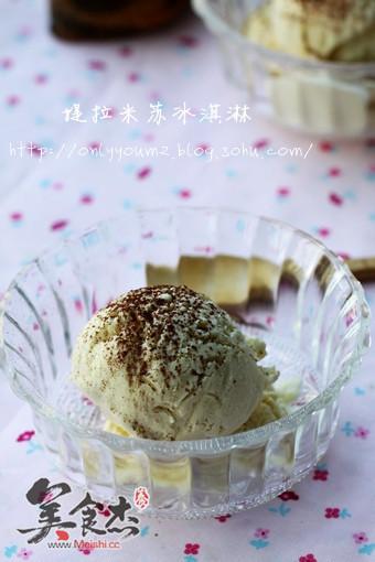 提拉米苏冰淇淋hv.jpg