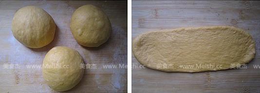 南瓜紫薯吐司Ux.jpg
