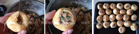 香菇肉釀油面筋oc.jpg