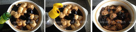 香菇肉釀油面筋je.jpg