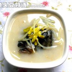鱼头豆芽汤