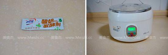 香草炼乳酸奶jN.jpg