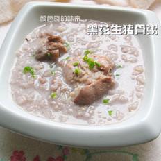 黑花生猪骨粥