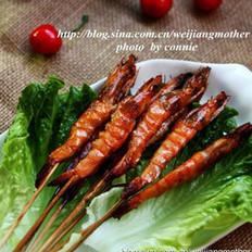 红酒椒盐虾
