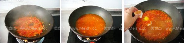 西红柿鸡蛋面nW.jpg