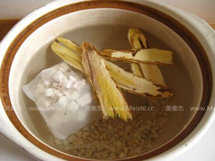 黄芪茯苓茶JJ.jpg