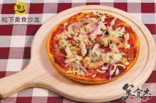 意大利披萨Wf.jpg