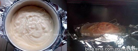 酸奶蛋糕eQ.jpg