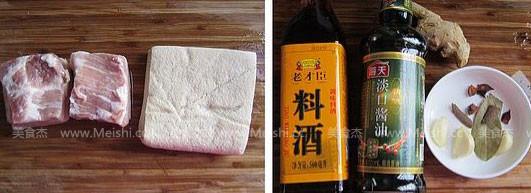 冻豆腐红烧肉Kg.jpg