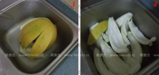 蜂蜜柚子茶ti.jpg