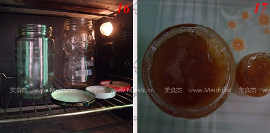 蜂蜜柚子茶kO.jpg