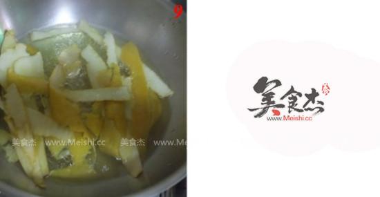 蜂蜜柚子茶mR.jpg