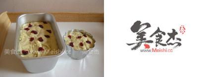 蔓越莓玉米发糕GE.jpg