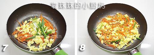 胡萝卜炒鸡蛋Xt.jpg