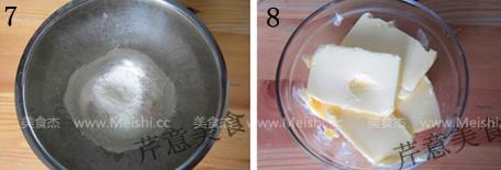 水果奶油蛋糕fC.jpg