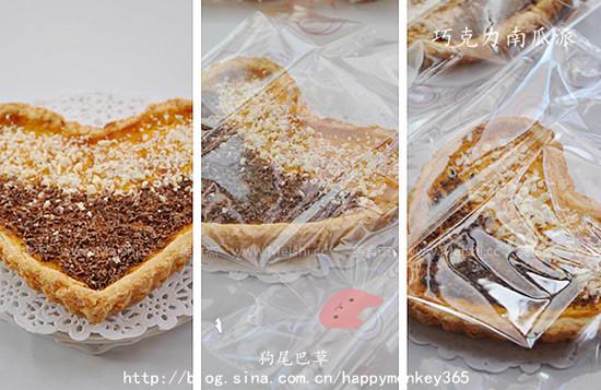 巧克力南瓜派sN.jpg