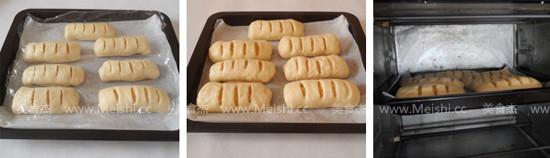 红薯泥椰蓉面包卷DZ.jpg