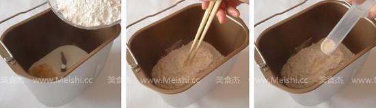 红薯泥椰蓉面包卷an.jpg