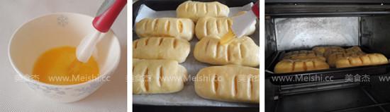 红薯泥椰蓉面包卷lv.jpg