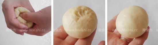 红薯泥椰蓉面包卷HZ.jpg