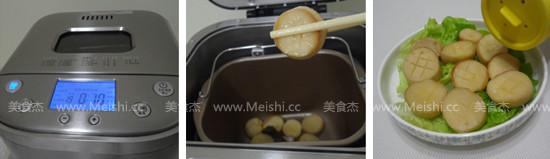 黄油烤杏鲍菇gd.jpg