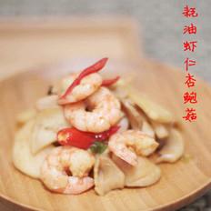 蚝油虾仁杏鲍菇