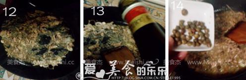 百里香沙丁鱼意面wT.jpg