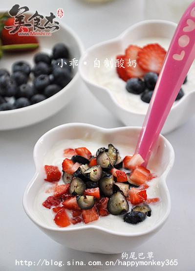 自制酸奶iI.jpg