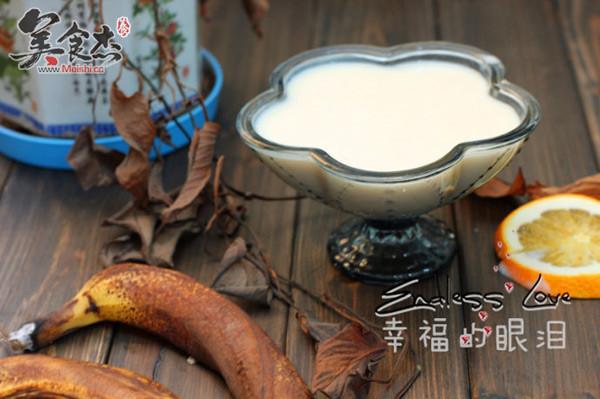 香蕉牛奶bT.jpg
