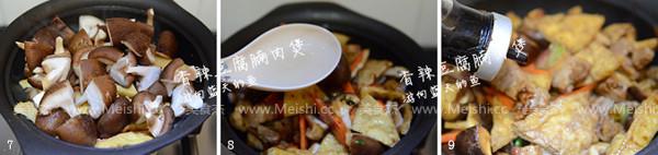 香辣豆腐腩肉煲fE.jpg