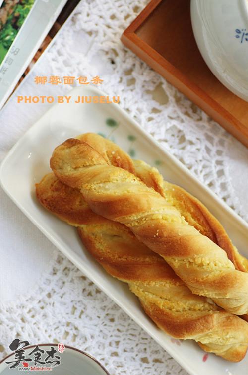 合肥九色鹿_椰蓉面包条的做法_椰蓉面包条怎么做_九色鹿_美食杰
