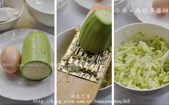 西葫芦蛋饼fe.jpg