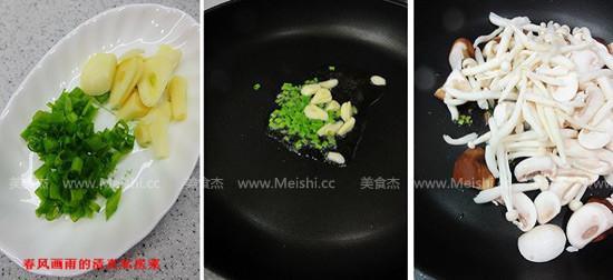 黑椒葱油炒杂菇EK.jpg