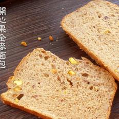 开心果全麦面包