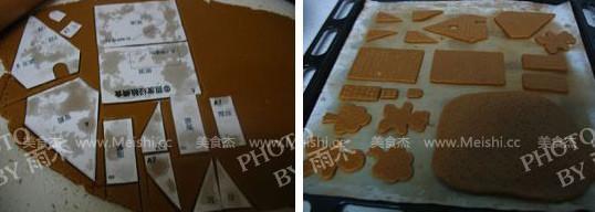 姜饼屋YY.jpg