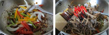 干锅茶树菇eO.jpg