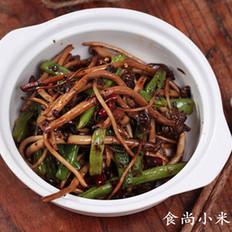 干煸茶树菇扁豆