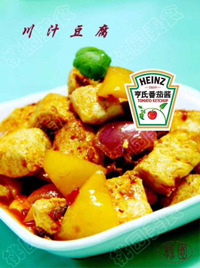 川汁烧豆腐的做法 家常川汁烧豆腐的做法 川汁烧豆腐的家常做法大全