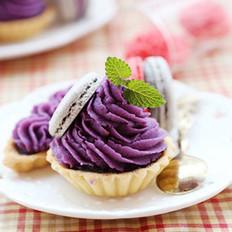 黑芝麻紫薯塔