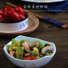 宝塔菜炒虾球