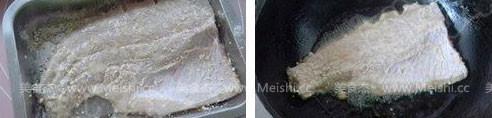 烤魚Dk.jpg