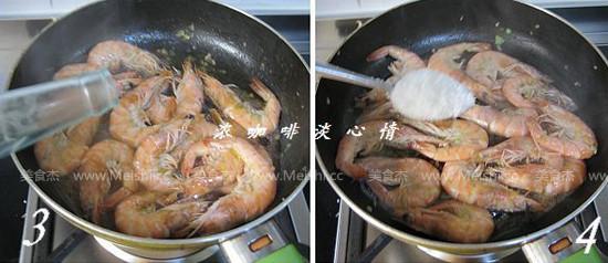 油焖大虾Bd.jpg