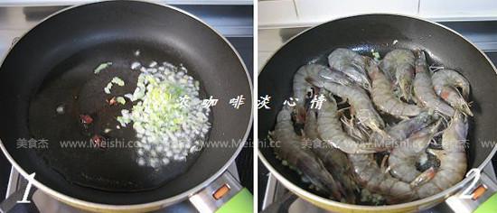 油焖大虾iC.jpg