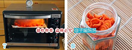 胡萝卜干Px.jpg