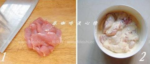 东北锅包肉cL.jpg