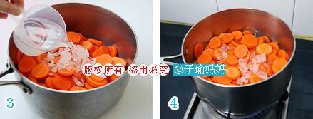 胡萝卜干oT.jpg
