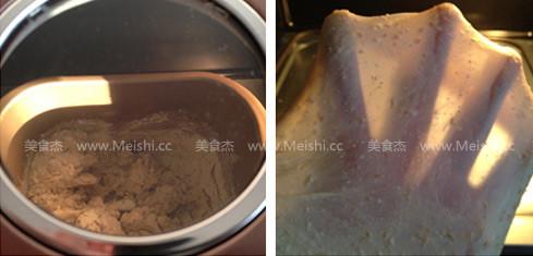 全麦青稞面包HM.jpg