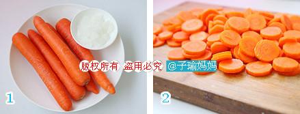 胡萝卜干iC.jpg