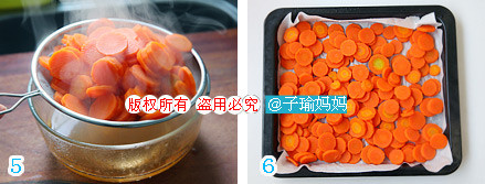 胡萝卜干OG.jpg