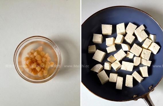 什锦豆腐煲Ou.jpg